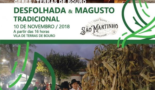 Concurso de Mel da Serra do Gerês e Desfolhada e Magusto tradicional a 10 de novembro